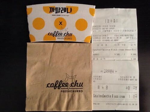 [REPORT] ORANGE CARAMEL ONE-DAY BARISTA @COFFEE CHU CHARITY EVENT 13847284833_d096070ac8