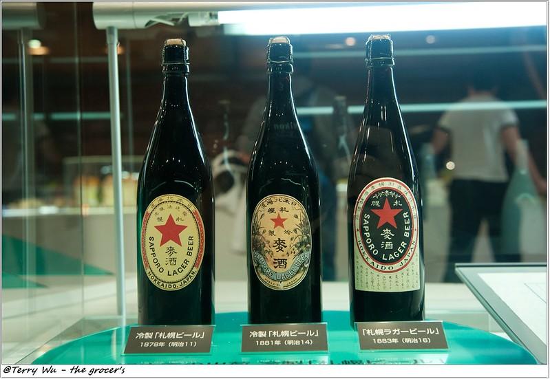 Day6 - 札幌啤酒博物館-19