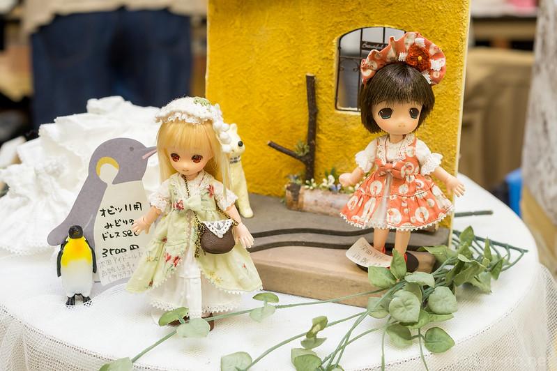 DollShow40-5174-DSC_5170