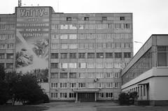 УлГТУ I. Ульяновск 2015.