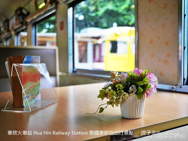 華欣火車站 Hua Hin Railway Station 泰國華欣自由行景點 1
