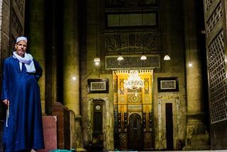 Welcome  ... Rifaai Mosque
