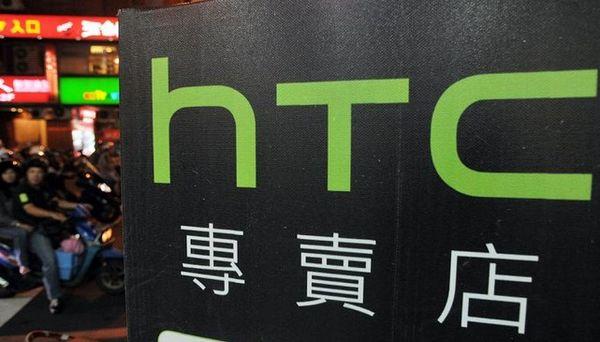 Смартфон HTC Zara