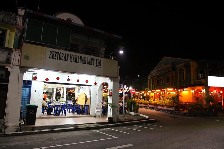 Teo-Seafood-Restaurant