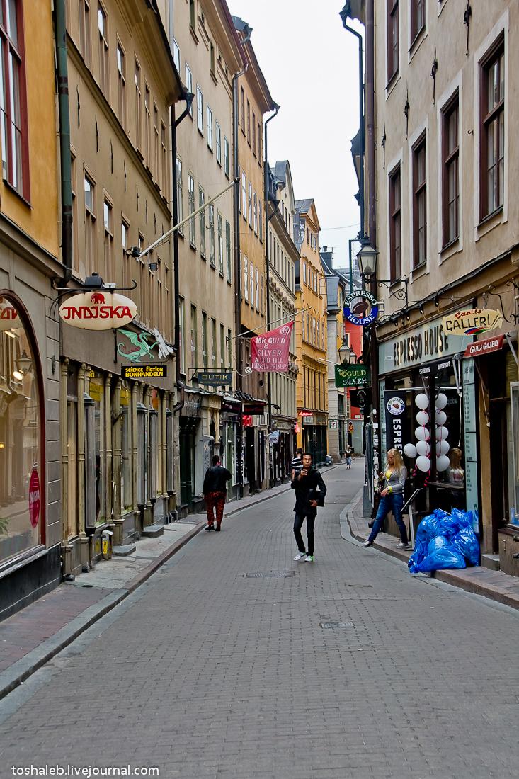 Stockholm_Streets-66