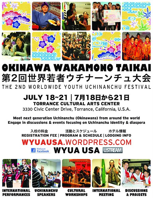 Okinawa Wakamono Taikai - 2º Worldwide Youth Uchinanchu Festival