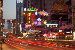 Hong Kong - Nathan Road