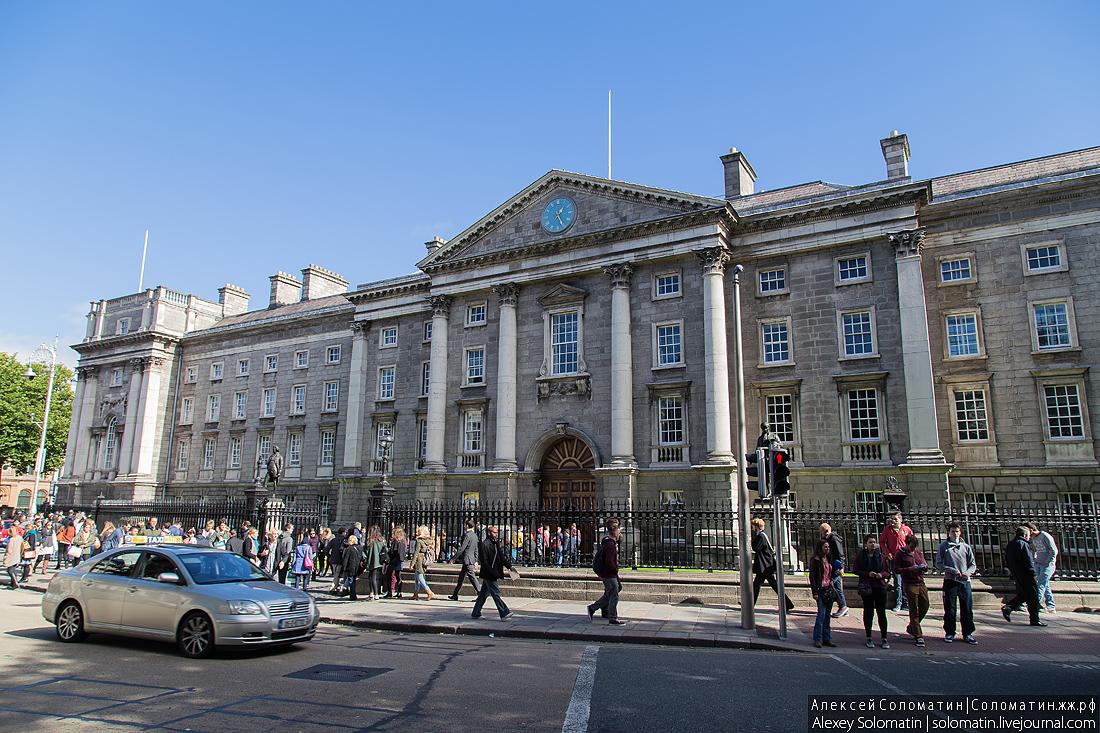 Dublin-39