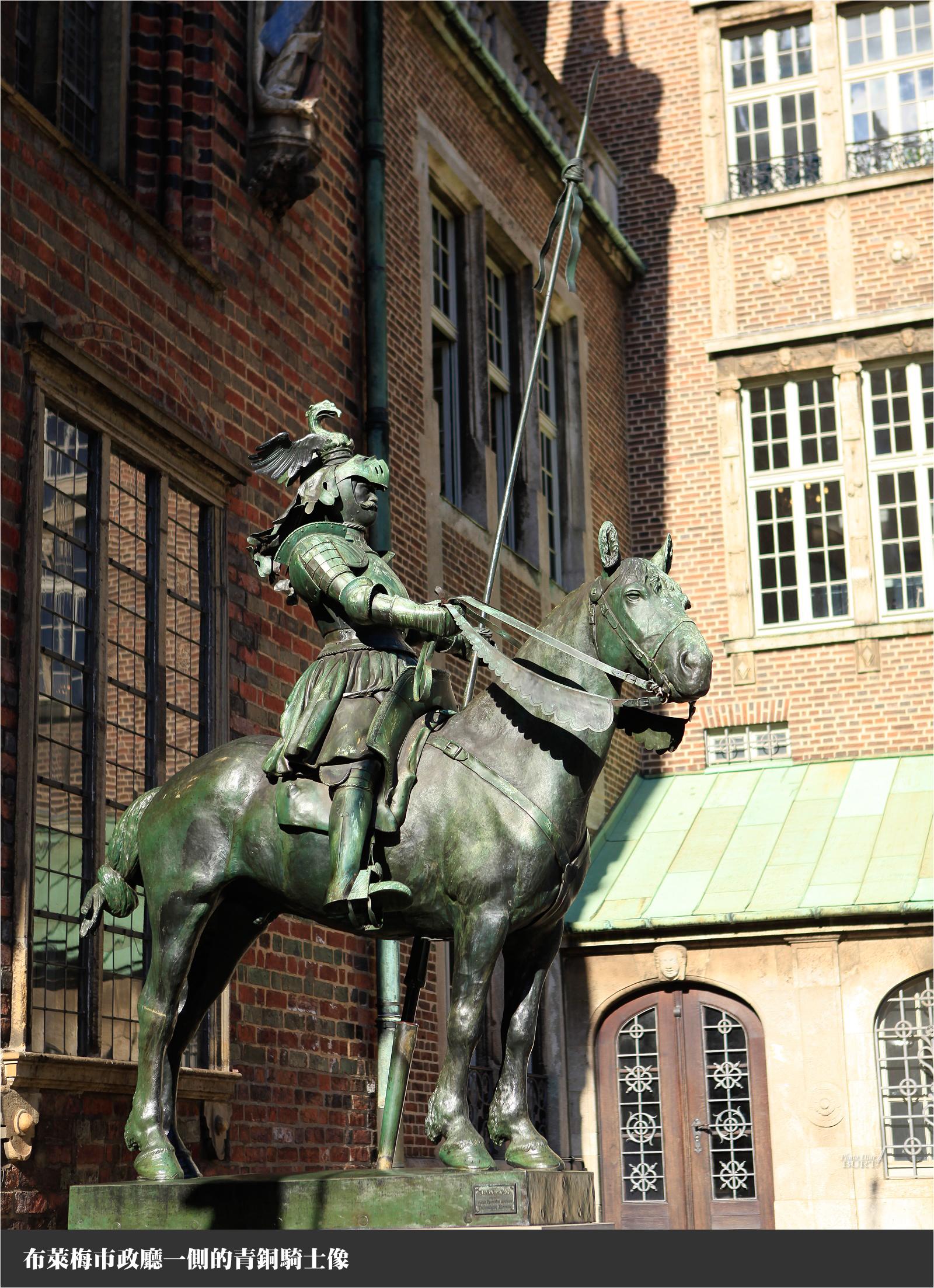布萊梅市政廳一側的青銅騎士像