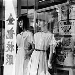 School Uniforms Shop