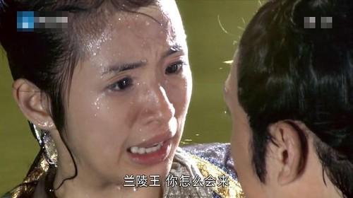 09-楊雪舞-蘭陵王你怎麼會來