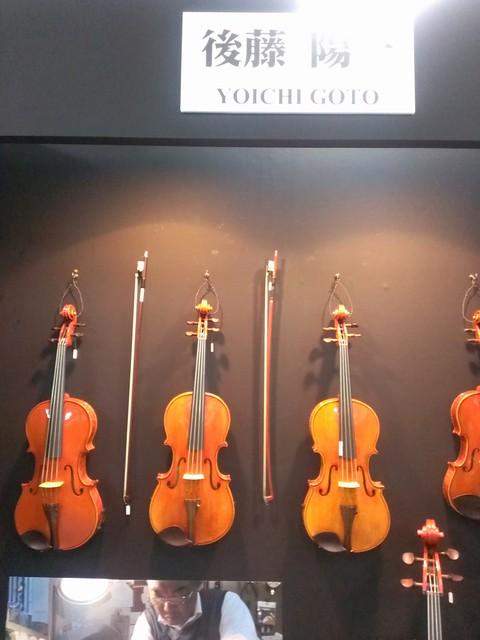 SIF2013 Viola by 後藤陽一