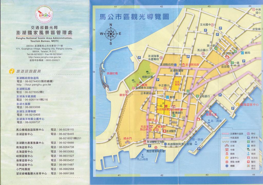 馬公市地圖