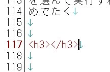 hidemarumakuro005