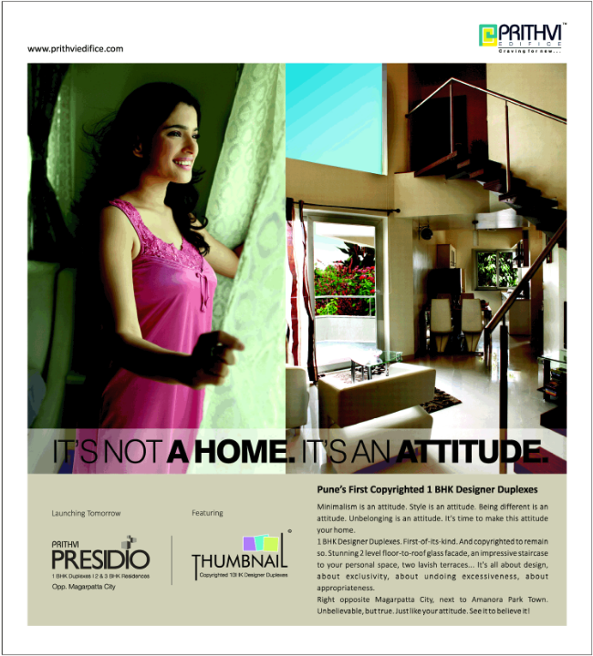 Thumbnail - 1 BHK Designer Duplex - Prithvi Presidio - Kumar Planet IT Campus - besides Quadra - TCS - opp Magarpatta City - Hadapsar Pune 411028 - 1 -13-12-2013