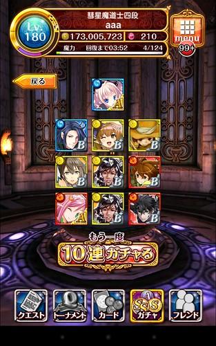 2014-01-01 00.58.17