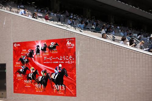 20140510 東京競馬場 ダービー告知 / Tokyo R.C.