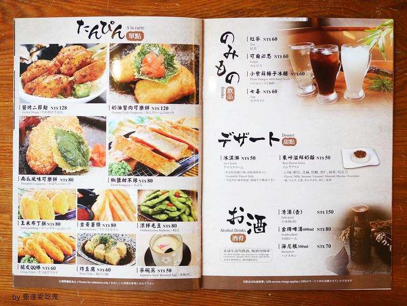 東咔滋日式定食屋 (15)