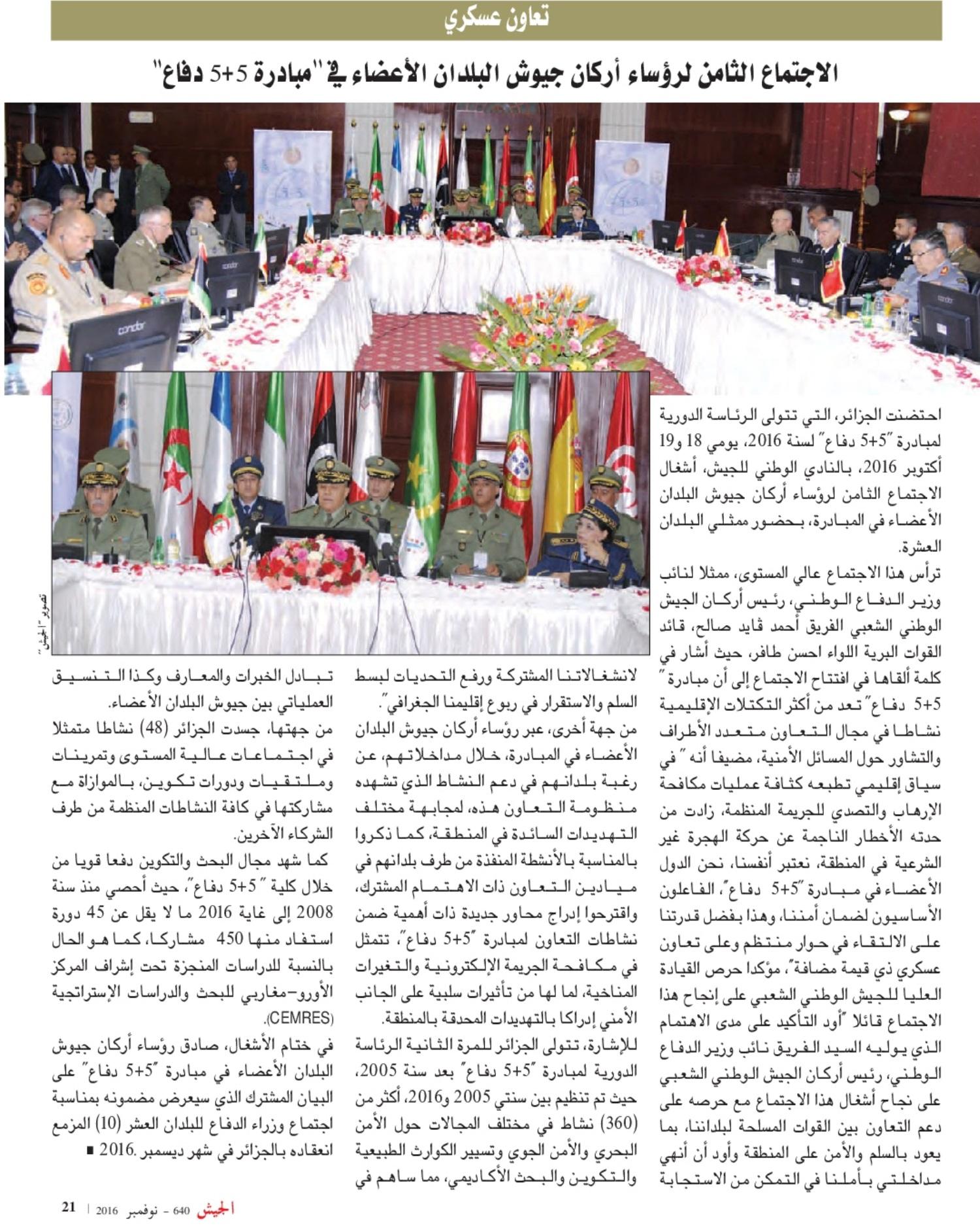 الجزائر : صلاحيات نائب وزير الدفاع الوطني - صفحة 6 30744551650_895e0a4b35_o