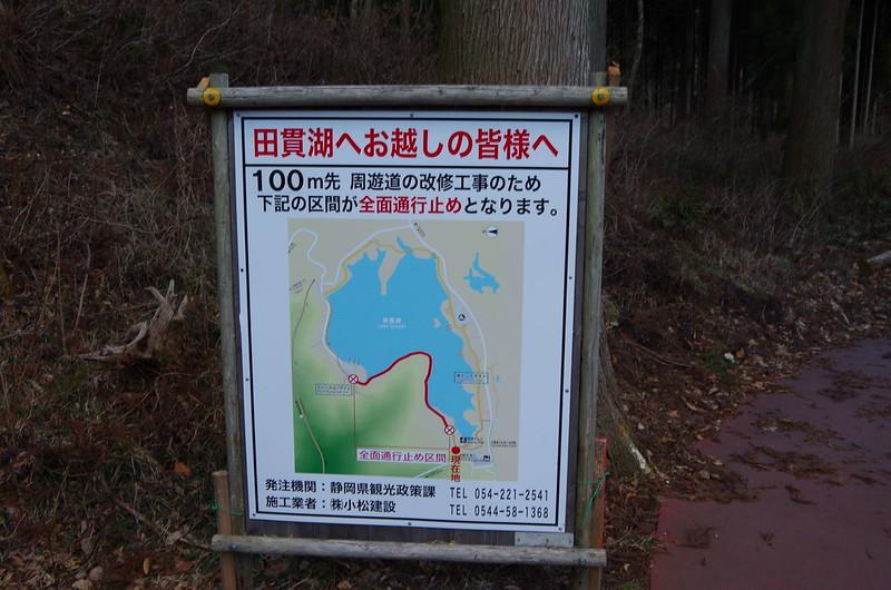 長者ヶ岳(saku)-006