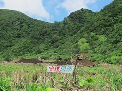 當傳統領被視為國有土地,混凝土預拌型臨時性設備變身公共設施,被犧牲的是台灣文化多樣性。(圖片來源:東清部落反混凝土預拌廠自救會)