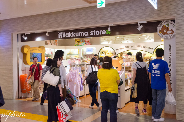 東京車站 拉拉熊專賣店