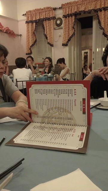 上海我家餐廳