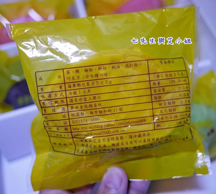 8 麥田金低糖蛋糕