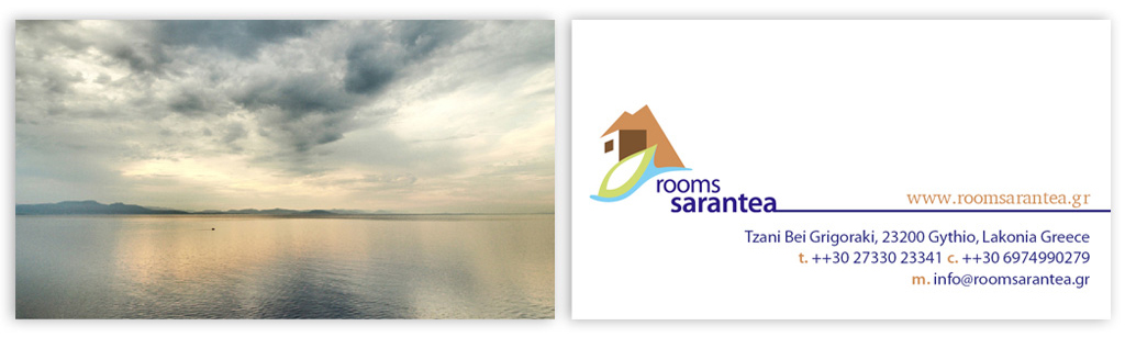 RoomSarantea-Card