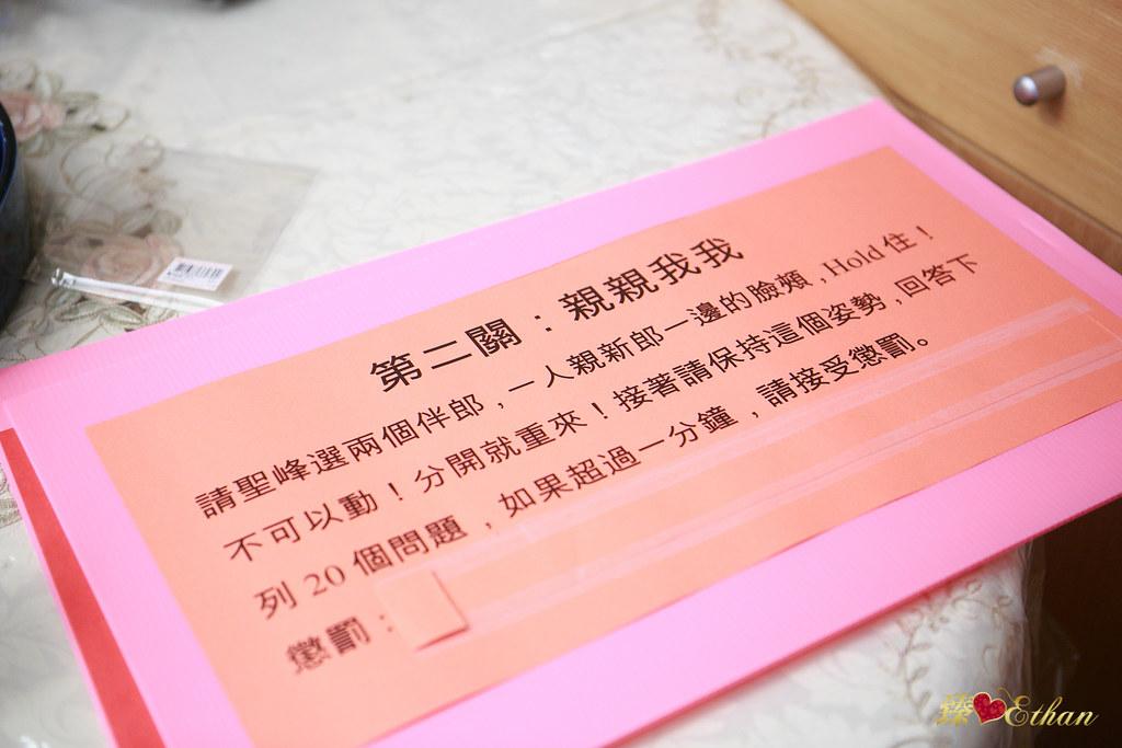 婚禮攝影,婚攝, 台北寒舍艾美,台北婚攝, Le Meridien Taipei,優質婚攝推薦, 6317