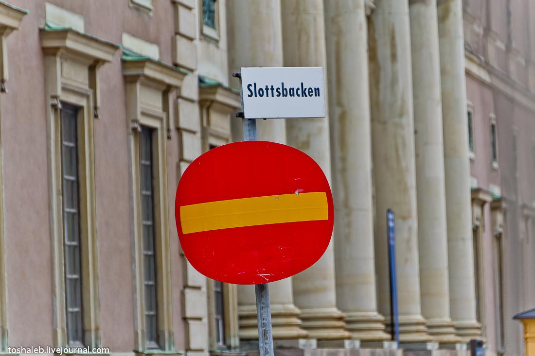 Stockholm_Streets-24
