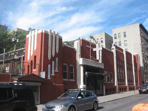 Greater Hood Memorial, Harlem