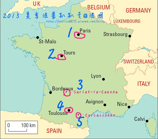 2013 法國-1