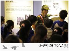 2013-小學生遊國家公園-02