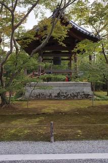 Kinkaku Temple