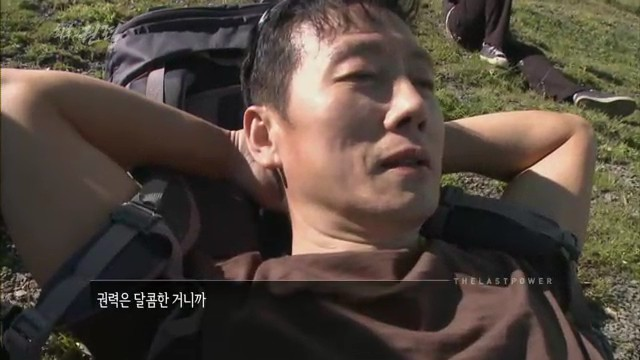 sbs_last_power_epilogue06