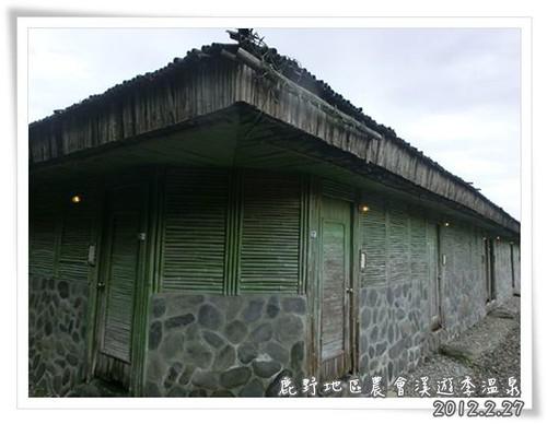 120227-溫泉區