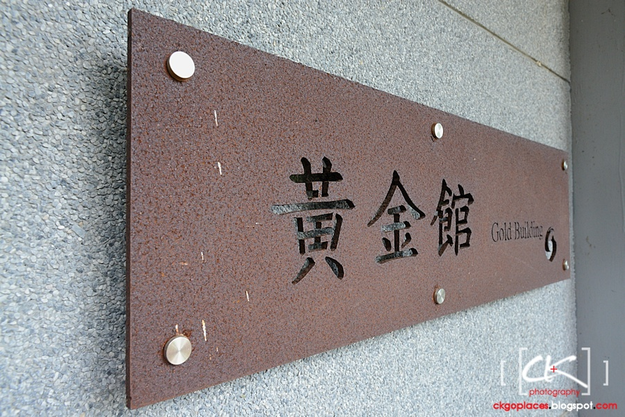 Taiwan_218