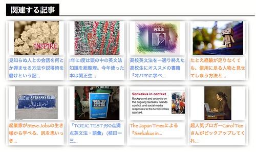 スクリーンショット 2013-12-16 0.00.41