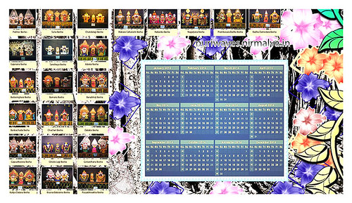 Download 2014 HD Wallpaper Shri Jagannath Calendar