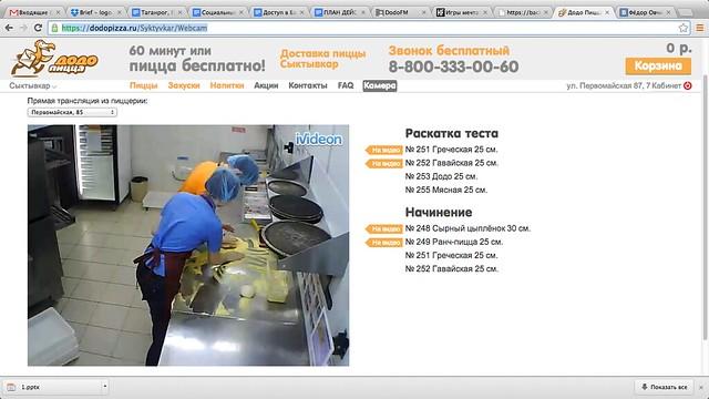 Снимок экрана 2013-12-25 в 17.30.37