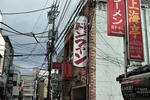 2014.01.14(SDIM6051