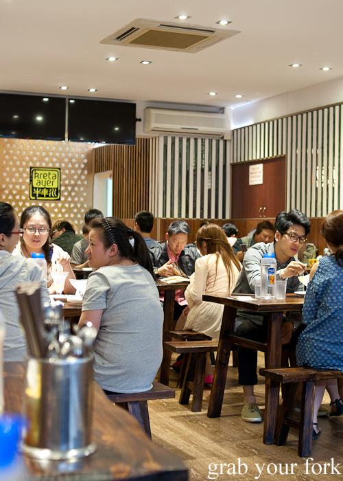 Dining room at Kreta Ayer, Kingsford