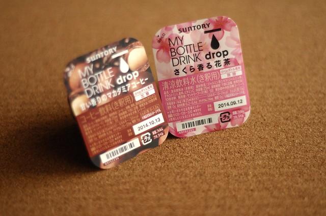 新フレーバー「甘い香りのマカダミアコーヒー」「さくら香る花茶」