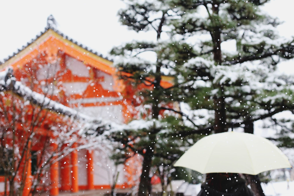 Kyoto trip, Japan-