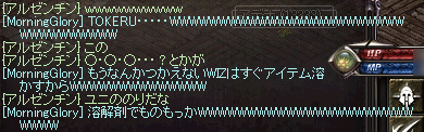 2014052116