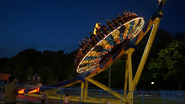 Kaeson Amusement Park