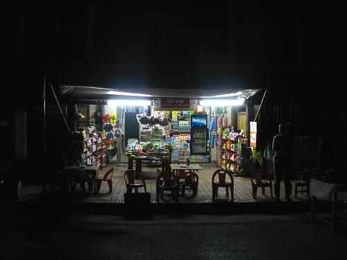 Almacen de Luang Prabang