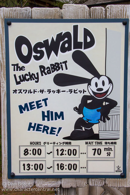 Meeting Oswald the Lucky Rabbit for the first time!