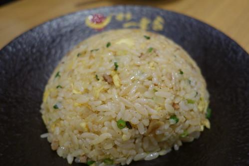 Golden Fried Rice - Hakata Ikkousha CHIJMES